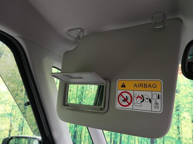 ハイウェイスター Xターボ 純正SDナビ 全周囲カメラ エマージェンシーブレーキ 禁煙車 LEDヘッド オートハイビーム フルセグ プッシュスタート&スマートキー 電動スライド 純正14インチAW ETC アイドリングストップ(53枚目)