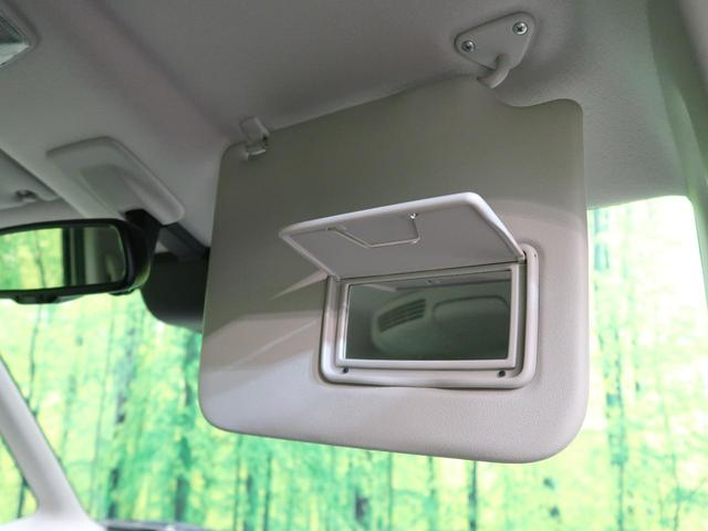 ハイウェイスター Xターボ 純正SDナビ 全周囲カメラ エマージェンシーブレーキ 禁煙車 LEDヘッド オートハイビーム フルセグ プッシュスタート&スマートキー 電動スライド 純正14インチAW ETC アイドリングストップ(54枚目)