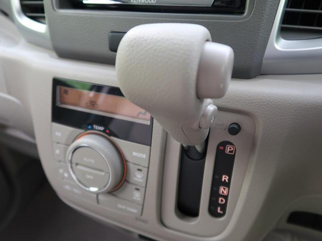 G CDオーディオ 禁煙車 アイドリングストップ プッシュスタート&スマートキー 電動格納ミラー 両側スライド ドアバイザー ベンチシート ハロゲンヘッド プライバシーガラス(8枚目)