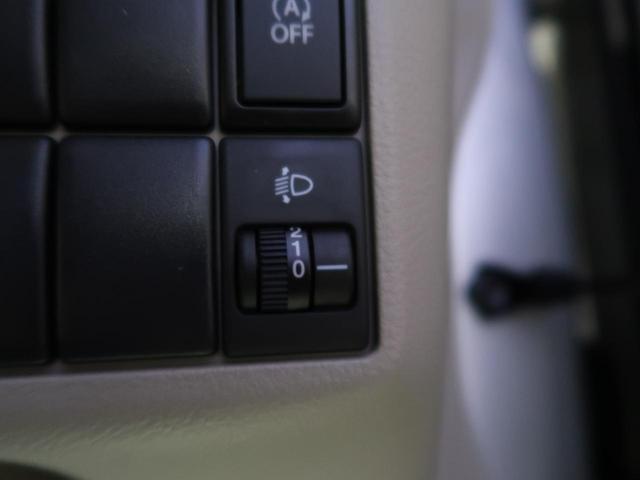 G CDオーディオ 禁煙車 アイドリングストップ プッシュスタート&スマートキー 電動格納ミラー 両側スライド ドアバイザー ベンチシート ハロゲンヘッド プライバシーガラス(10枚目)