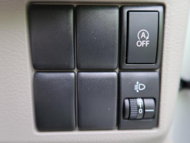 G CDオーディオ 禁煙車 アイドリングストップ プッシュスタート&スマートキー 電動格納ミラー 両側スライド ドアバイザー ベンチシート ハロゲンヘッド プライバシーガラス(41枚目)