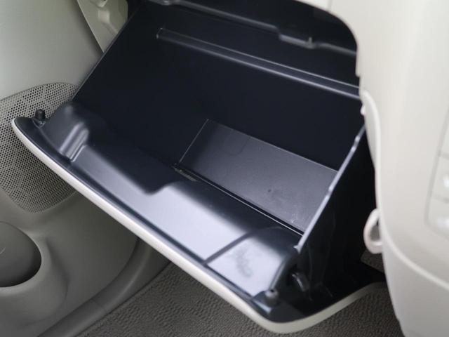 G CDオーディオ 禁煙車 アイドリングストップ プッシュスタート&スマートキー 電動格納ミラー 両側スライド ドアバイザー ベンチシート ハロゲンヘッド プライバシーガラス(43枚目)