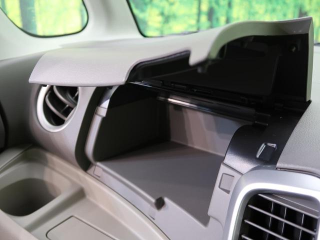 G CDオーディオ 禁煙車 アイドリングストップ プッシュスタート&スマートキー 電動格納ミラー 両側スライド ドアバイザー ベンチシート ハロゲンヘッド プライバシーガラス(44枚目)