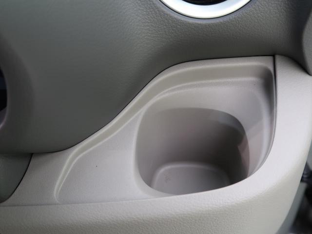G CDオーディオ 禁煙車 アイドリングストップ プッシュスタート&スマートキー 電動格納ミラー 両側スライド ドアバイザー ベンチシート ハロゲンヘッド プライバシーガラス(45枚目)