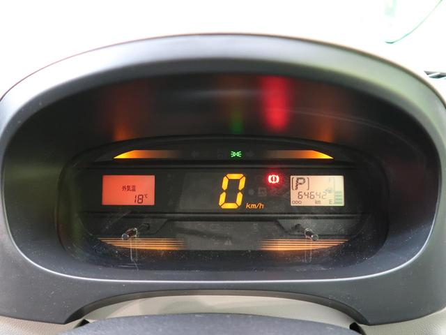 L SA 社外SDナビ 衝突被害軽減装置 禁煙車 アイドリングストップ キーレスエントリー ETC トラクションコントロール ドアバイザー プライバシーガラス 地デジ(34枚目)