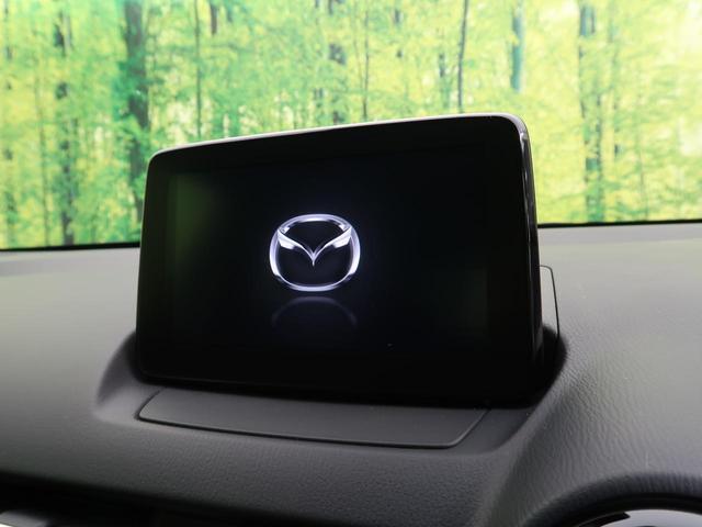 XDツーリング Lパッケージ コネクトナビ フルセグ 全周囲カメラ スマートキー LEDヘッドライト ステアリングスイッチ ヘッドアップディスプレイ シートヒーター クルーズコントロール 禁煙車 オートライト ハーフレザーシート(3枚目)