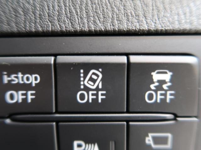 XDツーリング Lパッケージ コネクトナビ フルセグ 全周囲カメラ スマートキー LEDヘッドライト ステアリングスイッチ ヘッドアップディスプレイ シートヒーター クルーズコントロール 禁煙車 オートライト ハーフレザーシート(7枚目)