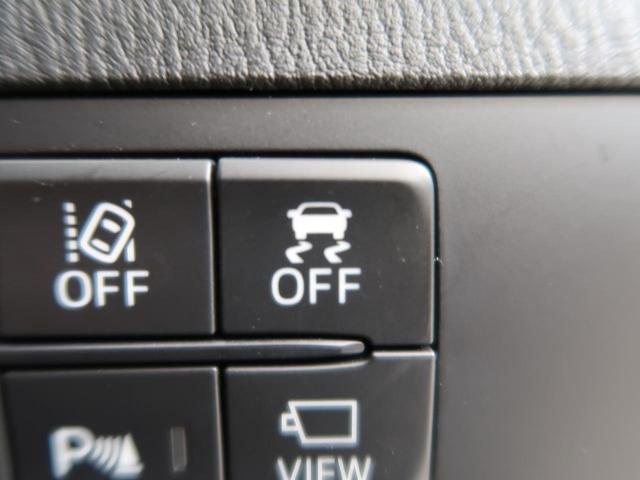 XDツーリング Lパッケージ コネクトナビ フルセグ 全周囲カメラ スマートキー LEDヘッドライト ステアリングスイッチ ヘッドアップディスプレイ シートヒーター クルーズコントロール 禁煙車 オートライト ハーフレザーシート(38枚目)