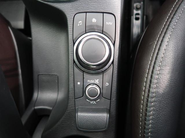 XDツーリング Lパッケージ コネクトナビ フルセグ 全周囲カメラ スマートキー LEDヘッドライト ステアリングスイッチ ヘッドアップディスプレイ シートヒーター クルーズコントロール 禁煙車 オートライト ハーフレザーシート(46枚目)