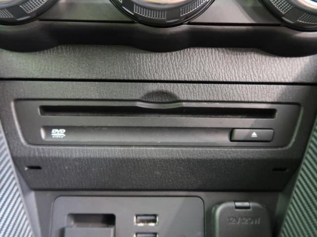 XDツーリング Lパッケージ コネクトナビ フルセグ 全周囲カメラ スマートキー LEDヘッドライト ステアリングスイッチ ヘッドアップディスプレイ シートヒーター クルーズコントロール 禁煙車 オートライト ハーフレザーシート(52枚目)