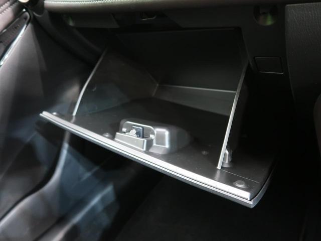 XDツーリング Lパッケージ コネクトナビ フルセグ 全周囲カメラ スマートキー LEDヘッドライト ステアリングスイッチ ヘッドアップディスプレイ シートヒーター クルーズコントロール 禁煙車 オートライト ハーフレザーシート(54枚目)
