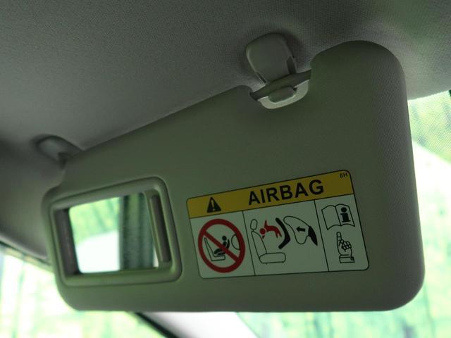 XDツーリング Lパッケージ コネクトナビ フルセグ 全周囲カメラ スマートキー LEDヘッドライト ステアリングスイッチ ヘッドアップディスプレイ シートヒーター クルーズコントロール 禁煙車 オートライト ハーフレザーシート(55枚目)