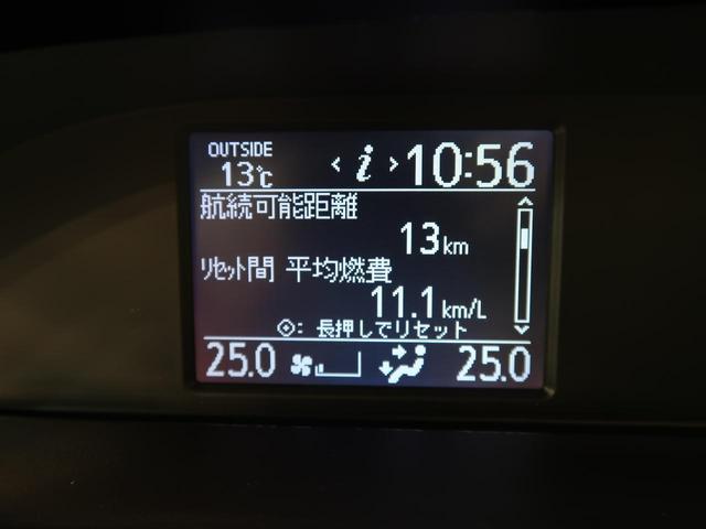 ZS 禁煙車 ワンオーナー 9インチナビ 10インチ後席モニター 7人乗り 片側電動スライド ETC 衝突軽減装置 車線逸脱警告 オートハイビーム フルセグ DVD Bluetooth アイドリングストップ(55枚目)