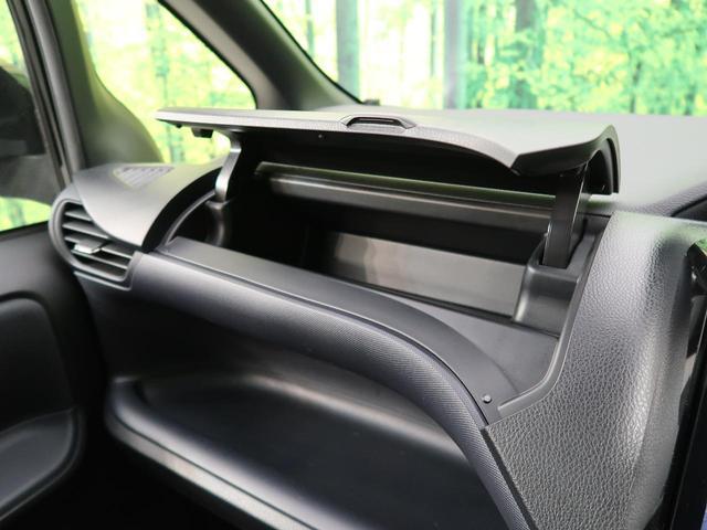 ZS 禁煙車 ワンオーナー 9インチナビ 10インチ後席モニター 7人乗り 片側電動スライド ETC 衝突軽減装置 車線逸脱警告 オートハイビーム フルセグ DVD Bluetooth アイドリングストップ(56枚目)