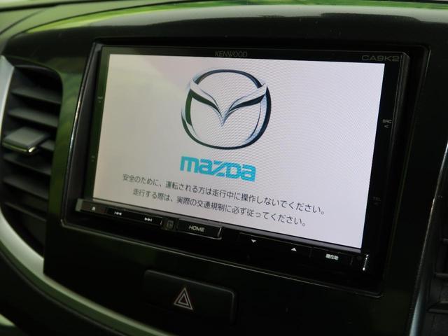 「マツダ」「フレアカスタムスタイル」「コンパクトカー」「栃木県」の中古車3