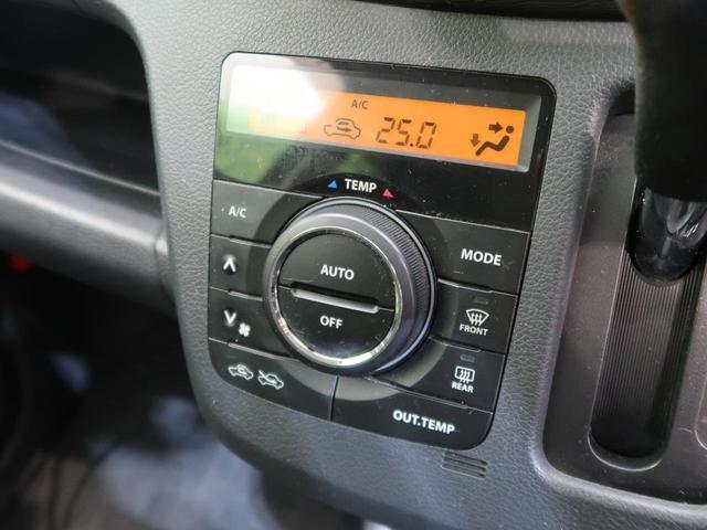 「マツダ」「フレアカスタムスタイル」「コンパクトカー」「栃木県」の中古車10