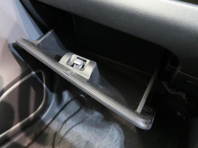「マツダ」「フレアカスタムスタイル」「コンパクトカー」「栃木県」の中古車41