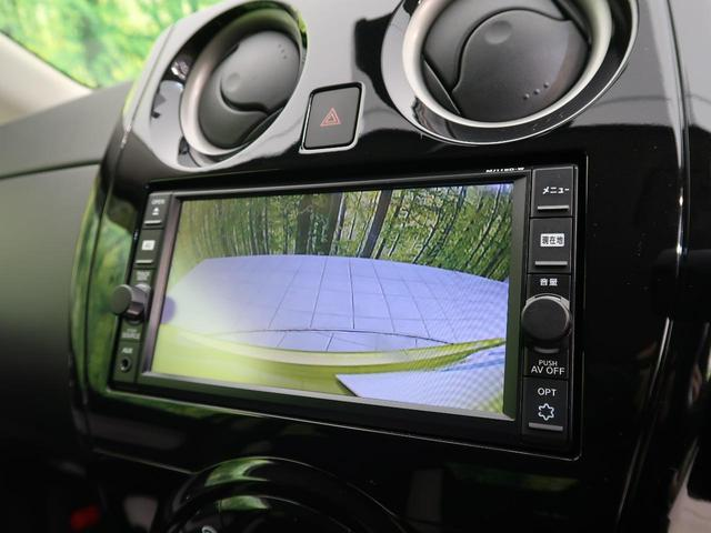e-パワー X 純正ナビ 禁煙車 バックカメラ フルセグ エマージェンシーブレーキ オートライト アイドリングストップ プッシュスタート&スマートキー オートエアコン トラクションコントロール ETC(4枚目)