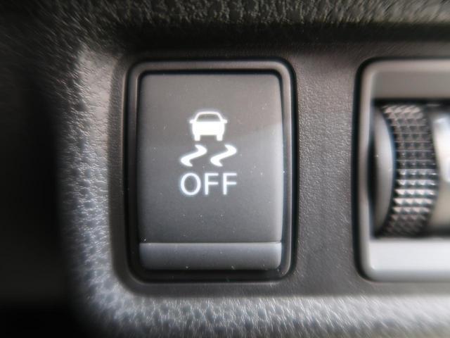 e-パワー X 純正ナビ 禁煙車 バックカメラ フルセグ エマージェンシーブレーキ オートライト アイドリングストップ プッシュスタート&スマートキー オートエアコン トラクションコントロール ETC(6枚目)