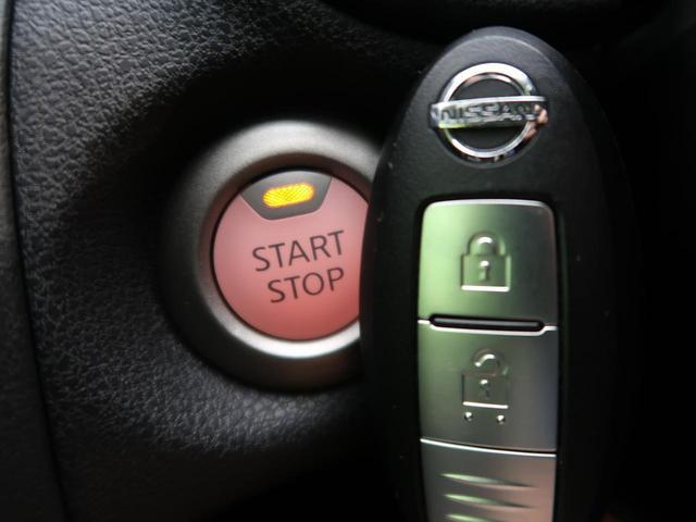 e-パワー X 純正ナビ 禁煙車 バックカメラ フルセグ エマージェンシーブレーキ オートライト アイドリングストップ プッシュスタート&スマートキー オートエアコン トラクションコントロール ETC(8枚目)