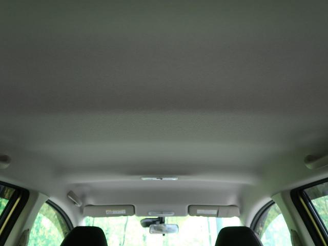 e-パワー X 純正ナビ 禁煙車 バックカメラ フルセグ エマージェンシーブレーキ オートライト アイドリングストップ プッシュスタート&スマートキー オートエアコン トラクションコントロール ETC(34枚目)