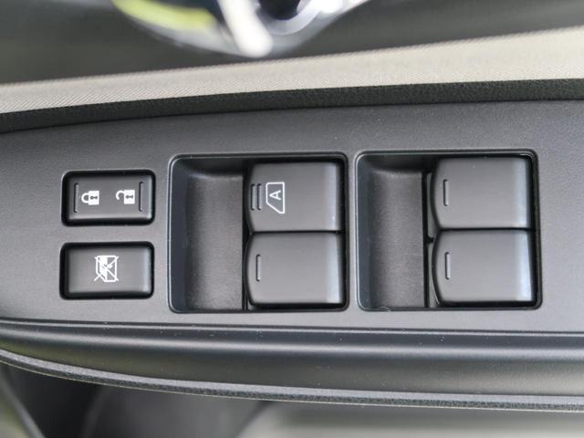 e-パワー X 純正ナビ 禁煙車 バックカメラ フルセグ エマージェンシーブレーキ オートライト アイドリングストップ プッシュスタート&スマートキー オートエアコン トラクションコントロール ETC(36枚目)