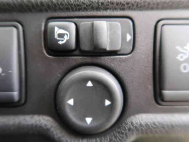 e-パワー X 純正ナビ 禁煙車 バックカメラ フルセグ エマージェンシーブレーキ オートライト アイドリングストップ プッシュスタート&スマートキー オートエアコン トラクションコントロール ETC(39枚目)