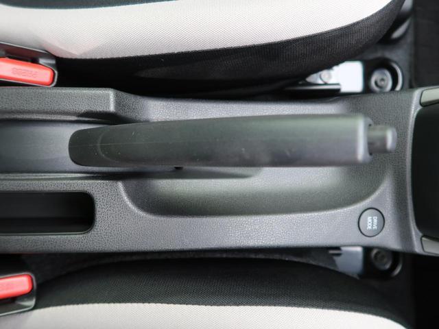 e-パワー X 純正ナビ 禁煙車 バックカメラ フルセグ エマージェンシーブレーキ オートライト アイドリングストップ プッシュスタート&スマートキー オートエアコン トラクションコントロール ETC(42枚目)