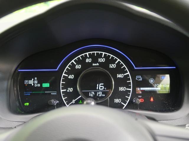 e-パワー X 純正ナビ 禁煙車 バックカメラ フルセグ エマージェンシーブレーキ オートライト アイドリングストップ プッシュスタート&スマートキー オートエアコン トラクションコントロール ETC(47枚目)