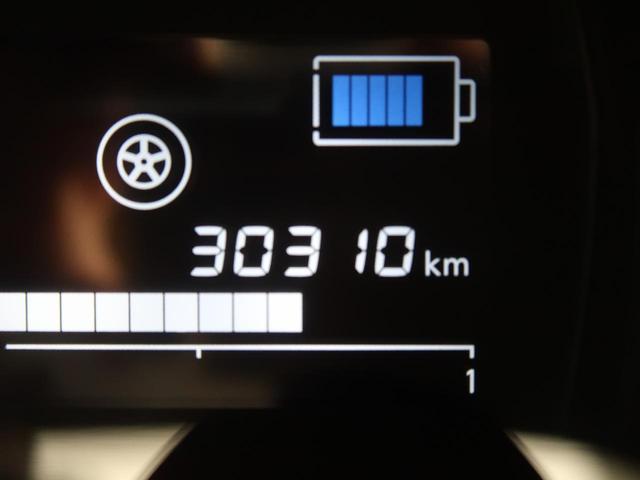 e-パワー X 純正ナビ 禁煙車 バックカメラ フルセグ エマージェンシーブレーキ オートライト アイドリングストップ プッシュスタート&スマートキー オートエアコン トラクションコントロール ETC(48枚目)