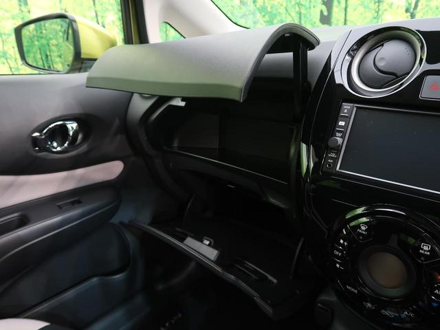 e-パワー X 純正ナビ 禁煙車 バックカメラ フルセグ エマージェンシーブレーキ オートライト アイドリングストップ プッシュスタート&スマートキー オートエアコン トラクションコントロール ETC(49枚目)