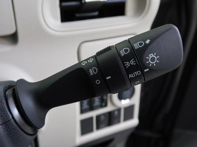 Gブラックアクセントリミテッド SAIII 純正ナビ 全周囲カメラ 禁煙車 両側電動スライドドア LEDヘッド フルセグ アイドリングストップ プッシュスタート&スマートキー オートライト ETC 電動格納ミラー オートハイビーム(43枚目)