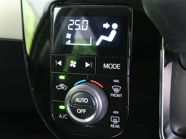 Gブラックアクセントリミテッド SAIII 純正ナビ 全周囲カメラ 禁煙車 両側電動スライドドア LEDヘッド フルセグ アイドリングストップ プッシュスタート&スマートキー オートライト ETC 電動格納ミラー オートハイビーム(44枚目)