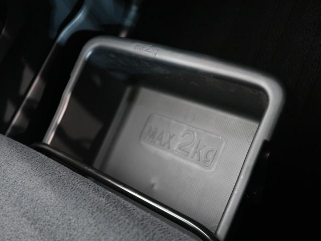 Gブラックアクセントリミテッド SAIII 純正ナビ 全周囲カメラ 禁煙車 両側電動スライドドア LEDヘッド フルセグ アイドリングストップ プッシュスタート&スマートキー オートライト ETC 電動格納ミラー オートハイビーム(48枚目)