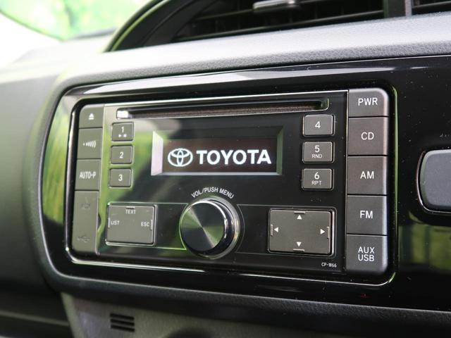 F ワンオーナー CDオーディオ 禁煙車 LEDヘッドライト オートライト プッシュスタート&スマートキー トラクションコントロール 電動格納ミラー ドアバイザー 横滑り防止装置 プライバシーガラス(3枚目)
