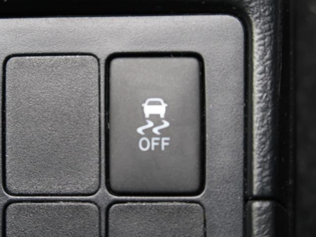 F ワンオーナー CDオーディオ 禁煙車 LEDヘッドライト オートライト プッシュスタート&スマートキー トラクションコントロール 電動格納ミラー ドアバイザー 横滑り防止装置 プライバシーガラス(4枚目)