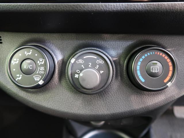 F ワンオーナー CDオーディオ 禁煙車 LEDヘッドライト オートライト プッシュスタート&スマートキー トラクションコントロール 電動格納ミラー ドアバイザー 横滑り防止装置 プライバシーガラス(10枚目)