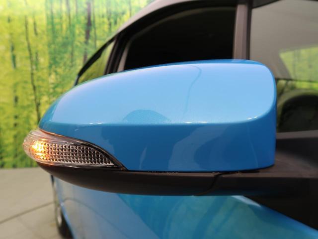 F ワンオーナー CDオーディオ 禁煙車 LEDヘッドライト オートライト プッシュスタート&スマートキー トラクションコントロール 電動格納ミラー ドアバイザー 横滑り防止装置 プライバシーガラス(24枚目)