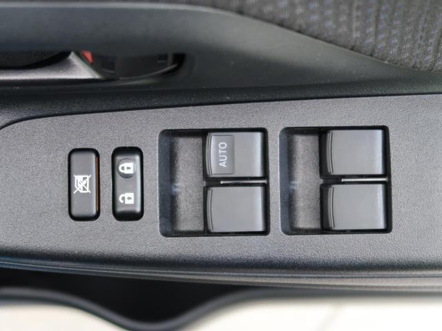 F ワンオーナー CDオーディオ 禁煙車 LEDヘッドライト オートライト プッシュスタート&スマートキー トラクションコントロール 電動格納ミラー ドアバイザー 横滑り防止装置 プライバシーガラス(30枚目)