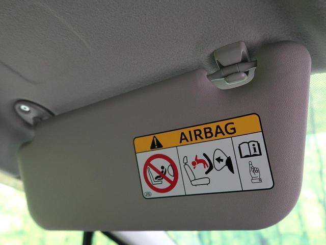 F ワンオーナー CDオーディオ 禁煙車 LEDヘッドライト オートライト プッシュスタート&スマートキー トラクションコントロール 電動格納ミラー ドアバイザー 横滑り防止装置 プライバシーガラス(33枚目)