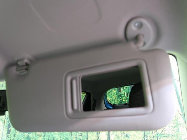F ワンオーナー CDオーディオ 禁煙車 LEDヘッドライト オートライト プッシュスタート&スマートキー トラクションコントロール 電動格納ミラー ドアバイザー 横滑り防止装置 プライバシーガラス(34枚目)