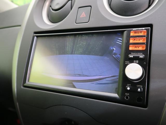 X 純正SDナビ 禁煙車 バックカメラ スマートキー プッシュスタート ETC アイドリングストップ 電動格納ミラー ハロゲンヘッド ダイヤル式マニュアルエアコン 衝突安全ボディ ドアバイザー(4枚目)