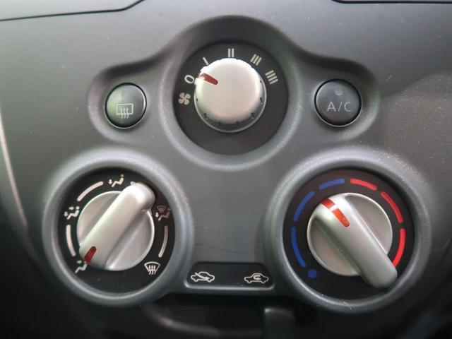 X 純正SDナビ 禁煙車 バックカメラ スマートキー プッシュスタート ETC アイドリングストップ 電動格納ミラー ハロゲンヘッド ダイヤル式マニュアルエアコン 衝突安全ボディ ドアバイザー(9枚目)