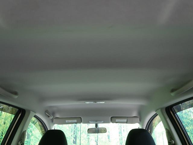 X 純正SDナビ 禁煙車 バックカメラ スマートキー プッシュスタート ETC アイドリングストップ 電動格納ミラー ハロゲンヘッド ダイヤル式マニュアルエアコン 衝突安全ボディ ドアバイザー(32枚目)