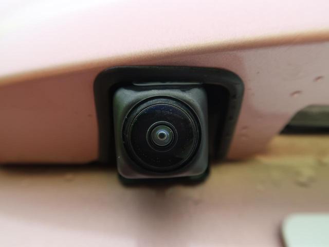 X 純正SDナビ 禁煙車 バックカメラ スマートキー プッシュスタート ETC アイドリングストップ 電動格納ミラー ハロゲンヘッド ダイヤル式マニュアルエアコン 衝突安全ボディ ドアバイザー(34枚目)