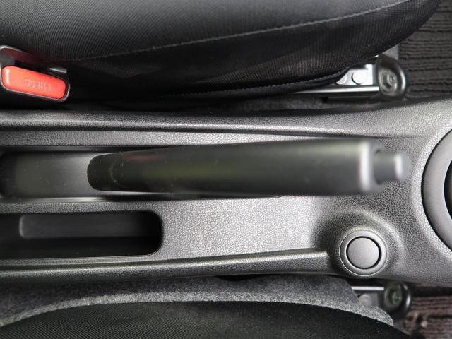 X 純正SDナビ 禁煙車 バックカメラ スマートキー プッシュスタート ETC アイドリングストップ 電動格納ミラー ハロゲンヘッド ダイヤル式マニュアルエアコン 衝突安全ボディ ドアバイザー(42枚目)