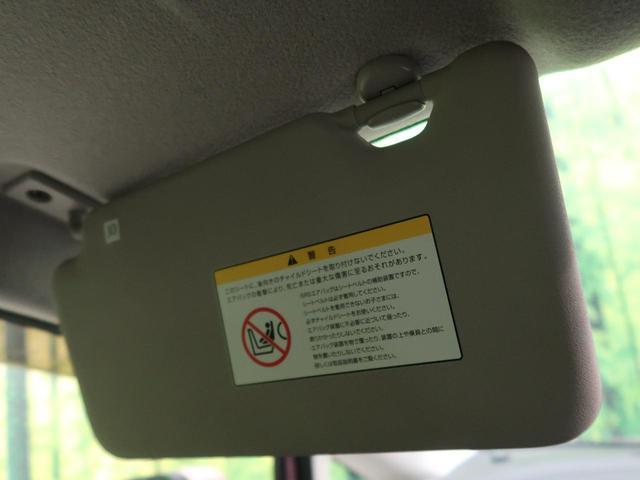 X 純正SDナビ 禁煙車 バックカメラ スマートキー プッシュスタート ETC アイドリングストップ 電動格納ミラー ハロゲンヘッド ダイヤル式マニュアルエアコン 衝突安全ボディ ドアバイザー(43枚目)