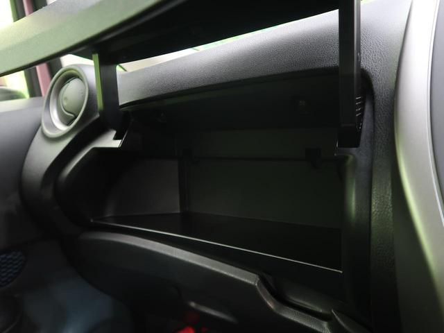 X 純正SDナビ 禁煙車 バックカメラ スマートキー プッシュスタート ETC アイドリングストップ 電動格納ミラー ハロゲンヘッド ダイヤル式マニュアルエアコン 衝突安全ボディ ドアバイザー(45枚目)