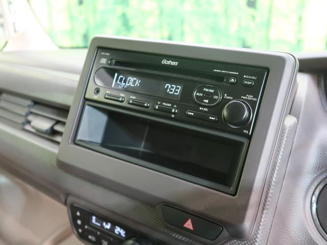 G CDオーディオ LEDヘッド アイドリングストップ プッシュスタート&スマートキー 電動格納ミラー スライドドア オートエアコン 社外14AW ドアバイザー ベンチシート トラクションコントロール(3枚目)