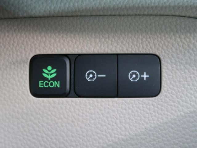 G CDオーディオ LEDヘッド アイドリングストップ プッシュスタート&スマートキー 電動格納ミラー スライドドア オートエアコン 社外14AW ドアバイザー ベンチシート トラクションコントロール(8枚目)